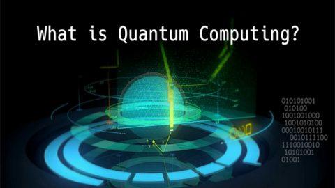 কোয়ান্টাম কম্পিউটার কি? কিভাবে কাজ করে? কি করতে পারে বা কি করতে পারে না ?